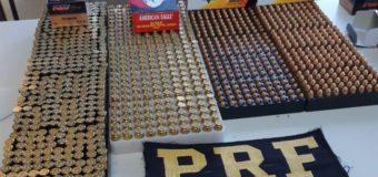 PRF apreende quase 700 quilos de maconha e mais de mil munições em Quatro Pontes (PR)